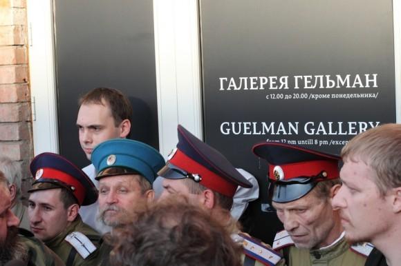 Казаки преградили доступ в галерею Гельмана