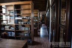 Чиновнику объявили выговор за приказ о выселении библиотеки имени Данте Алигьери