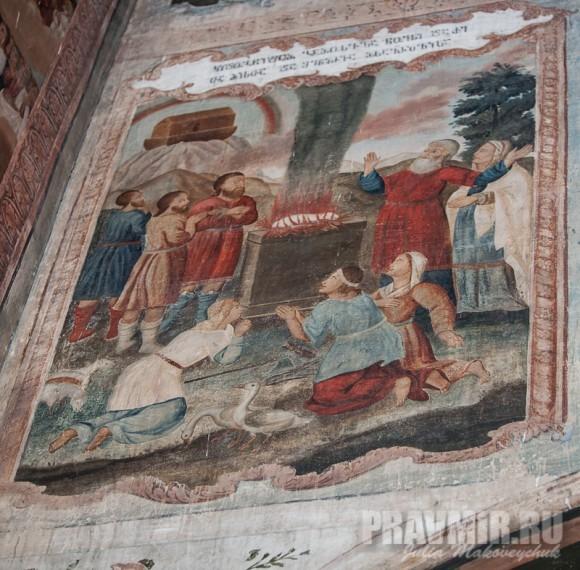 Радуга завета. Фреска собора