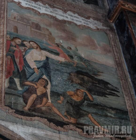 Исцеление бесноватых. Фреска собора