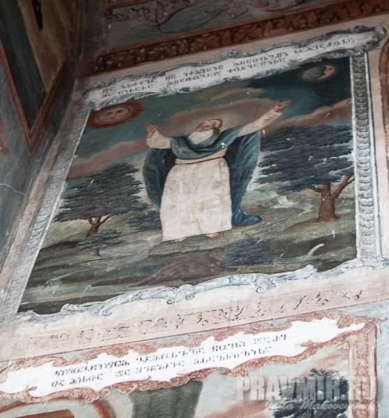 Фрески собора, XVIII век