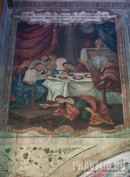 Жена-грешница у ног Спасителя. Фреска