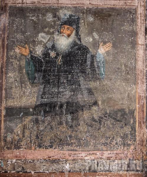 Иоанн, епископ Бодбийский (Макашвили)