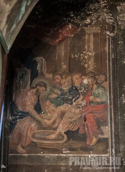 Омовение ног апостолов. Фреска