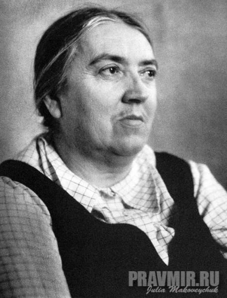 Евфросиния Николаевна Мечева