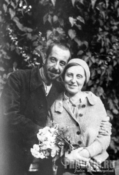 Михаил Дмитриевич и Мария Дмитриевна Мамонтовы