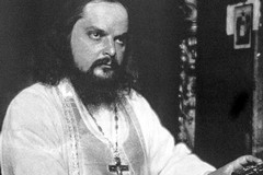 Жизнь и пастырский подвиг священномученика Сергия Мечёва (ФОТО)