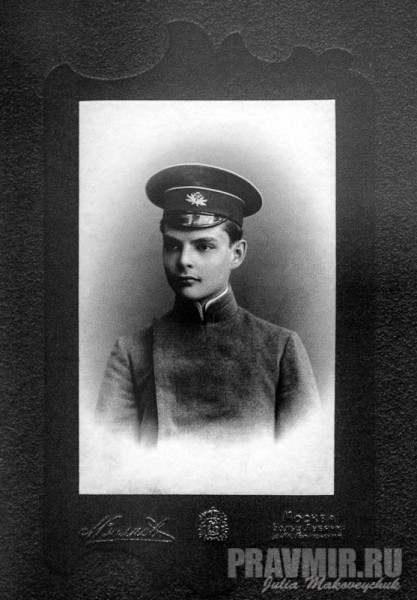 Сережа Мечев - гимназист