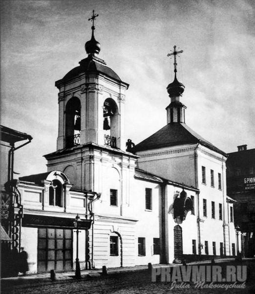 Храм свт. Николая в Кленниках, где служили о.Алексий Мечев и о.Сергий Мечев