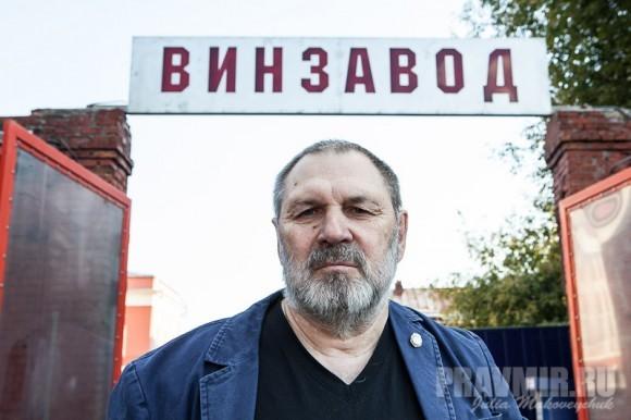 Выставка на Винзаводе (15)