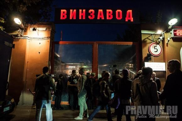 Выставка на Винзаводе (31)