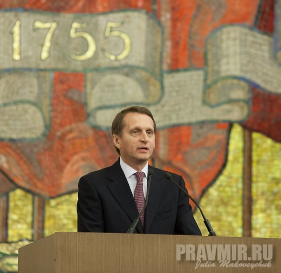 К участникам мероприятия обратился С.Е. Нарышкин.
