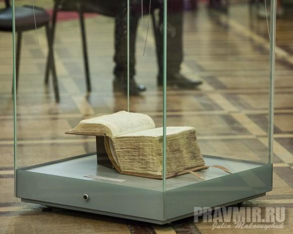 К 1150-летию российской государственности. Выставка в главном здании  МГУ