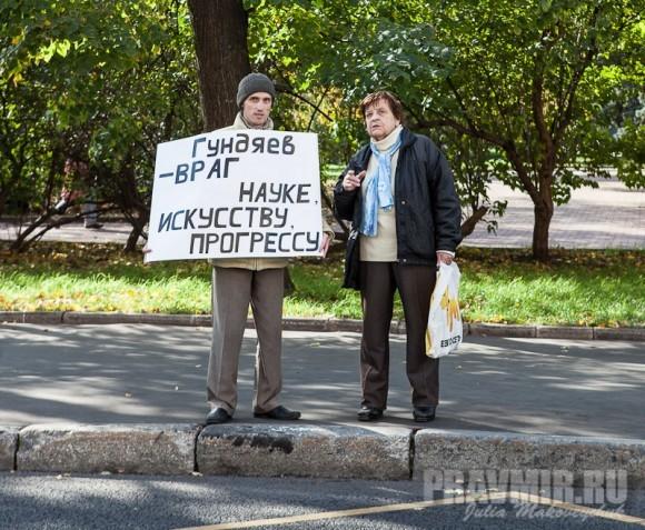 Один человек вышел с плакатом протеста