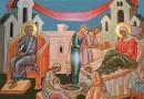 Почему мы празднуем Рождество Богородицы?