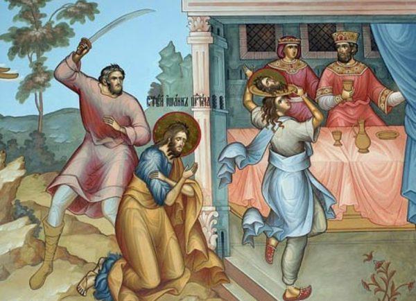 Разве Усекновение главы Иоанна Предтечи – может быть праздником?