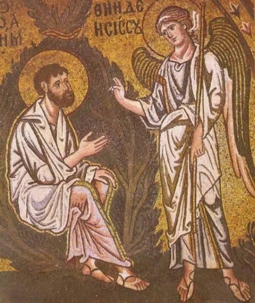 Явление ангела Иоакиму. Мозаика церкви Успения Богоматери в Дафни . Около 1100 Мозаика. Церковь Успения Богоматери, Дафни