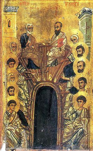 Пятидесятница, сошествие Святого Духа на Апостолов