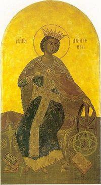 Великомученица Екатерина (1935 год)