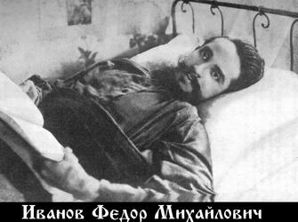 Святой новомученик Феодор Тобольский
