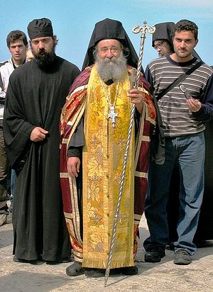 Архимандрит Григорий (Зумис), настоятель Дохиарского монастыря