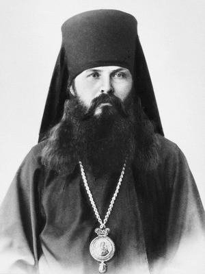 Архиепископ Пекинский и Китайский Иннокентий (Фигуровский)