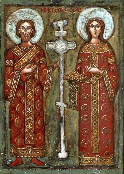 Раноапостольные Константин и Елена