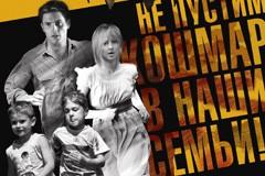 Свастика на плакатах православных: допустимо ли это?