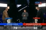 Поединок: Аркадий Мамонтов – Леонид Гозман (Видео)