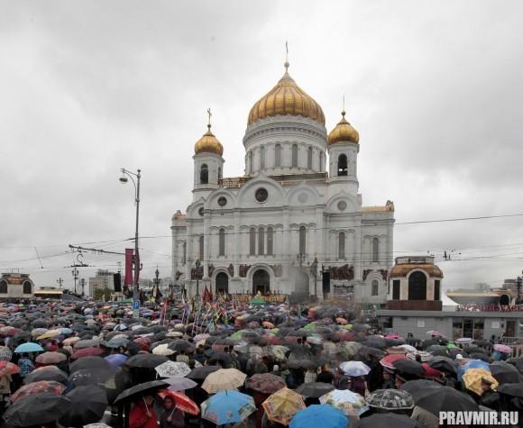 Дождь. 17 000 человек. Москва