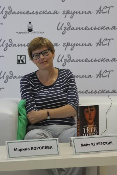 """Майя Кучерская на презентации книги """"Тетя Мотя"""""""