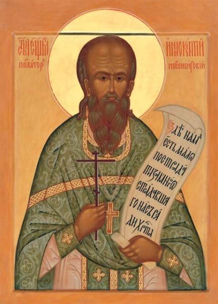 Икона священномученика Иннокентия Кикина. Источник: ansobor.ru
