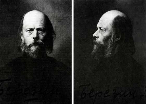 Протоиерей Павел Березин. Бежецкая тюрьма, 1929 год. Источник: fond.ru