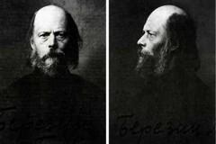 Священномученик Павел Березин: Упадок нравственности есть результат упадка веры