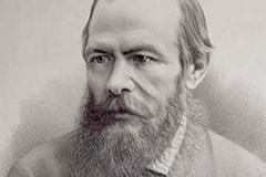 Когда закончится Достоевский?