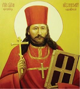 Икона священномученика Николая Ермолова, написанная с фотографии. Источник: nsk.aif.ru