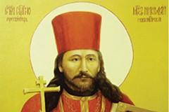 Священномученики Николай Ермолов и Иннокентий Кикин: друзья на земле и в Вечности
