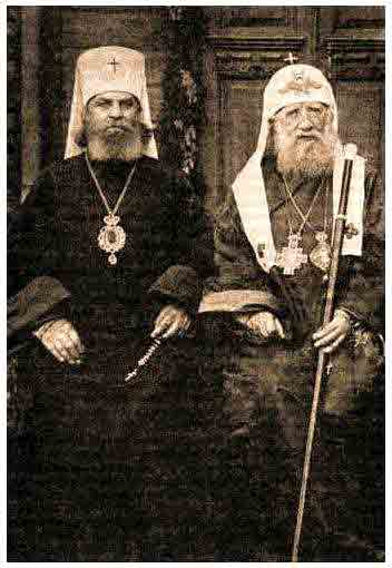 Митрополит Петр и патриарх Тихон
