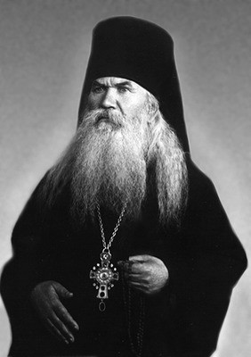 Архимандрит Гавриил (Игошкин), 1950-е годы. Фото: pravenc.ru