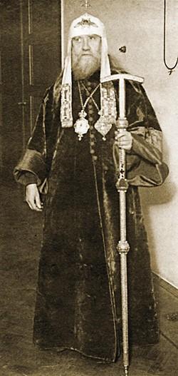 Один из первых снимков Тихона в сане патриарха. Фото: ng-religion.ru