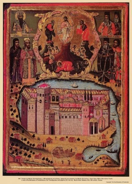 Преображение, с ктиторами монастыря Пантократор с видом самого монастыря