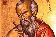 Апостол и Евангелист Иоанн Богослов:<br />10 слов о любви