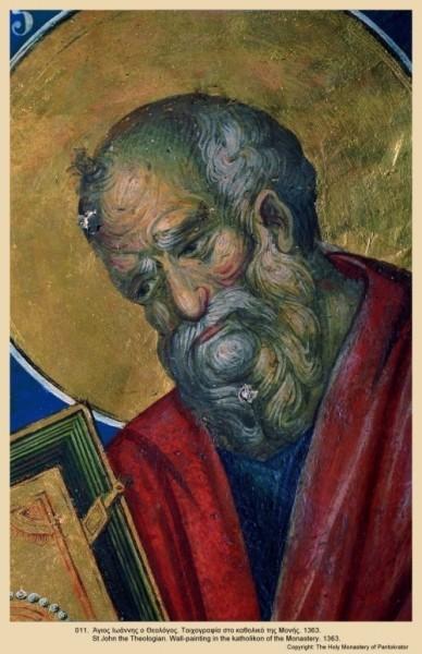 Апостол Иоанн Богослов. Фреска. 1363 г.