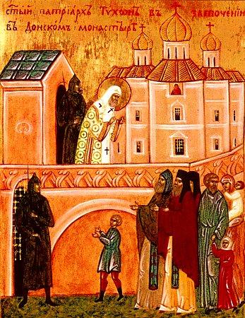 Святой патриарх Тихон в заточении в Донском монастыре. Источник: days.ru