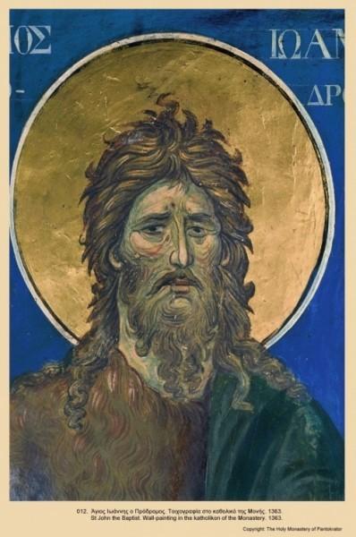 Святой Иоанн Креститель. Фреска. 1363 г.