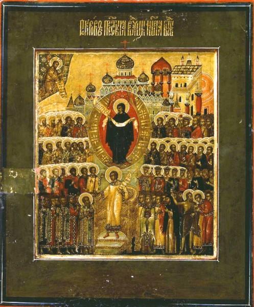 икона Покров Богоматери. Начало XVII в. Государственный Русский музей