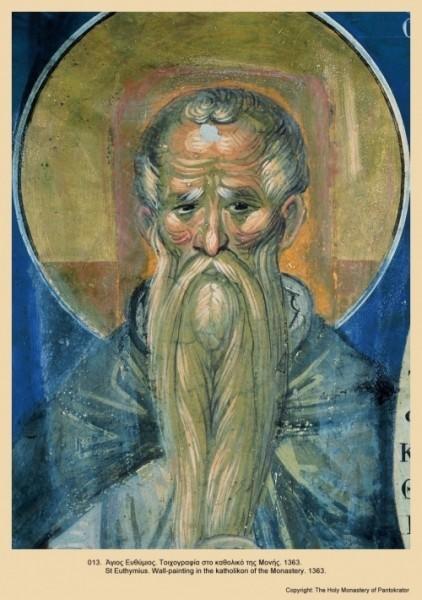 Святой Евфимий. Фреска. 1363 г.