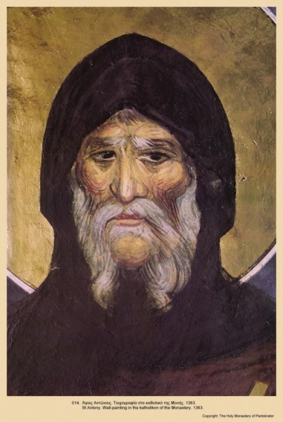 Святой Антоний. Фреска. 1363 г.