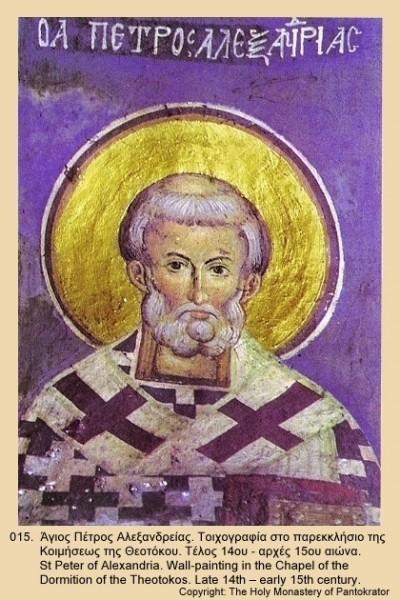 Святой Петр Александрийский. Фреска. Кон. XIV - нач. XV в.