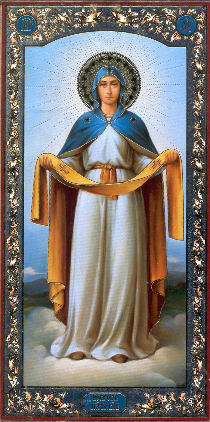 Фото иконы покрова пресвятой богородицы сумка красивой